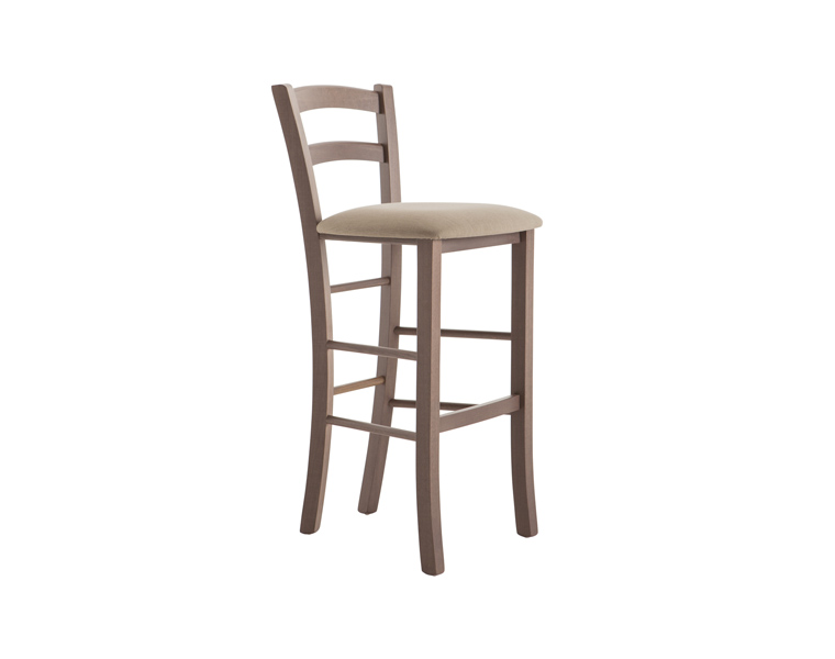 Madeline Bar Stool