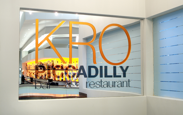 Kro Bar Entrance
