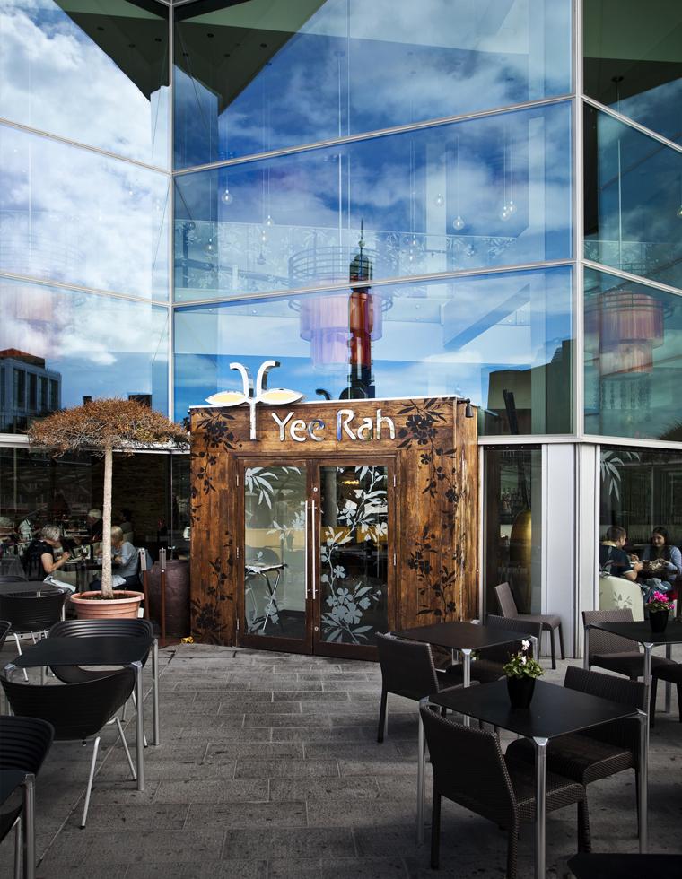 Yee Rah Restaurant